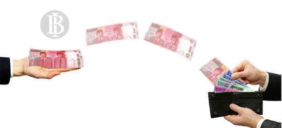 Jasa Perbankan : Transfer, Inkaso, Kliring dan RTGS